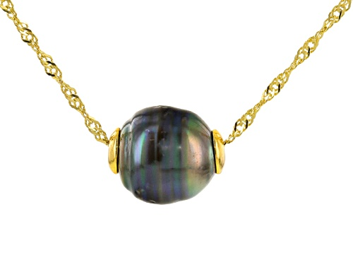 Photo of 10-11mm Cultured Tahitian Pearl Sterling Silver Pendant With Adjustable 22 Inch Chain