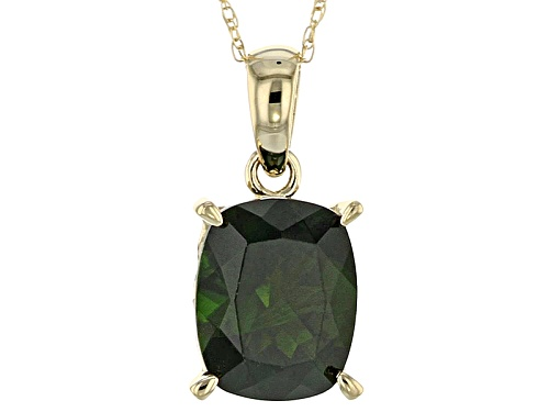 Photo of 2.37ct Rectangular Cushion Russian Chrome Diopside 14k Yellow Gold Pendant With Chain