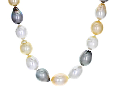 Photo of 9-12mm Golden & White Cultured South Sea & Tahitian Pearl 14k Yellow Gold 18 Inch Necklace - Size 18