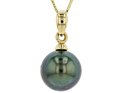 Photo of 9mm Cultured Gambier Tahitian Pearl, 14k Yellow Gold Pendant With Chain