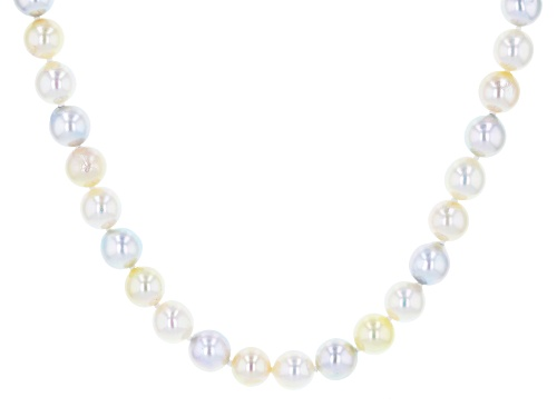 Photo of 7.5-8mm Multi-color Cultured Japanese Akoya Pearl 14k Yellow Gold 18 Inch Strand Necklace - Size 18
