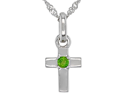 Photo of .03ct Russian Chrome Diopside Rhodium Over Sterling Silver Children's Cross Pendant with Chain