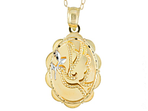 Photo of 10k Yellow Gold With Rhodium Over 10k Yellow Gold Dove Pendant With 18 Inch Chain Necklace