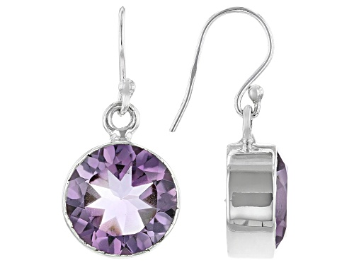 Photo of 8.00ctw Round Rose de France Amethyst Rhodium Over Sterling Silver Earrings