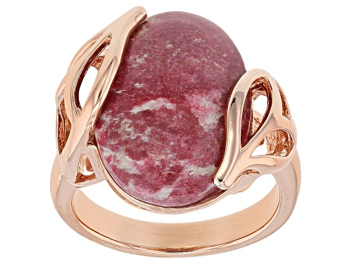 Photo of 18 X 13mm oval Norwegian thulite 18k rose gold over sterling silver ring - Size 6