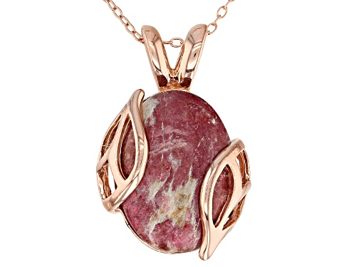 Photo of 18X13MM OVAL CABOCHON THULITE SOLITAIRE 18K ROSE GOLD OVER SILVER PENDANT WITH CHAIN