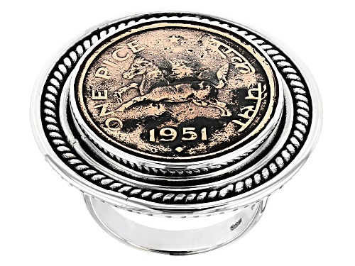 Photo of Artisan Collection Of India™ Sterling Silver One Pice Coin Ring - Size 5