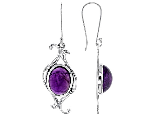 Photo of Artisan Collection of India™ 16x12mm Oval Cabochon Amethyst Solitaire, Silver Dangle Earrings