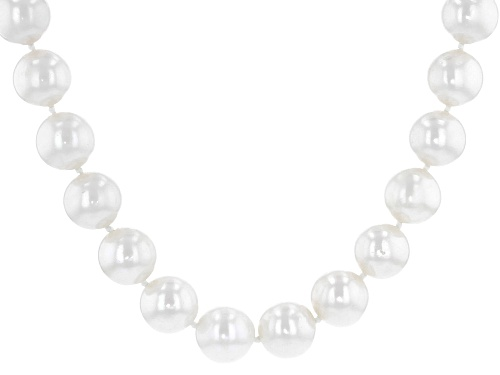 Photo of 11-12mm White Cultured Freshwater Pearl 14k Yellow Gold 20 Inch Strand Necklace - Size 20