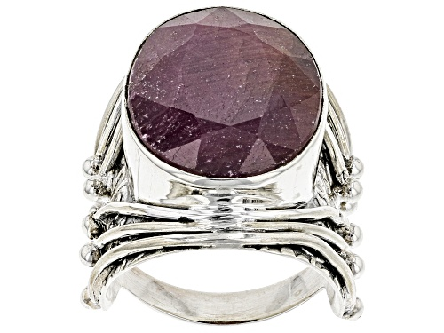 Photo of Pre-Owned 16.52ct Oval Indian Ruby Sterling Silver Solitaire Ring - Size 6