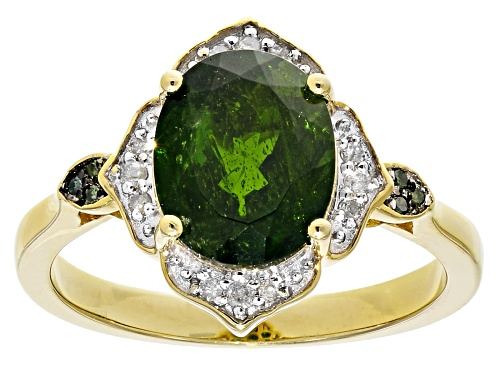 Photo of Pre-Owned 2.85ct Russian Chrome Diopside W/ .09ctw Diamond Accent 18k Yellow Gold Over Sterling Silv - Size 9