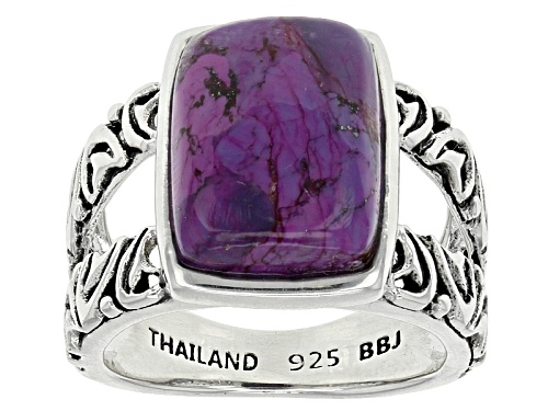 Photo of 14x10mm Rectangular Cushion Purple Turquoise Solitaire Sterling Silver Ring - Size 5