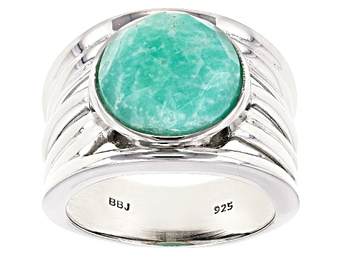 Photo of 12MM ROUND CHECKERBOARD CUT AMAZONITE STERLING SILVER SOLITAIRE RING - Size 6