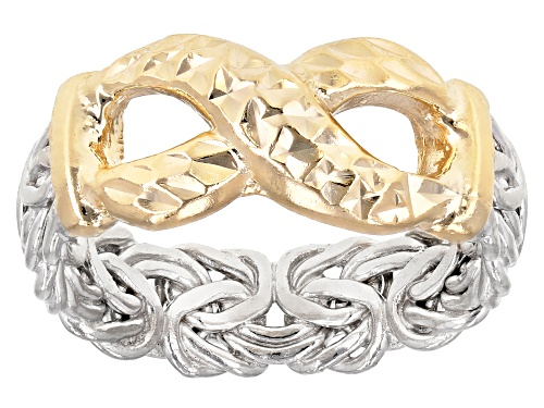 Photo of Sterling Silver & 18K Yellow Gold Over Sterling Silver Diamond Cut Infinity Design Byzantine Ring - Size 8