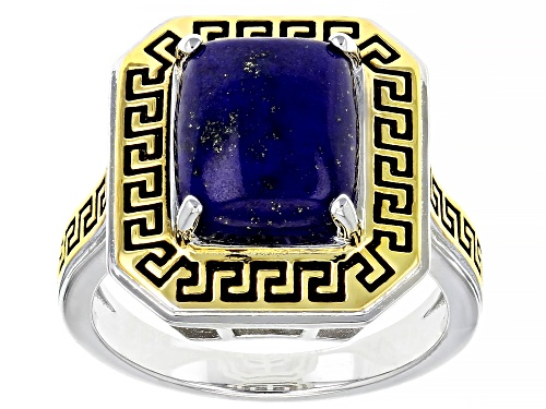 Photo of 11x9mm Cushion Lapis Rhodium Over Sterling Silver Greek Key Solitaire Ring - Size 10