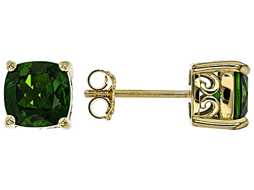 Photo of 2.67CTW SQUARE CUSHION RUSSIAN CHROME DIOPSIDE 18K YELLOW OVER SILVER SOLITAIRE STUD EARRINGS