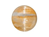 Rutilated Quartz Cats Eye 7mm Round Cabochon 1.75ct