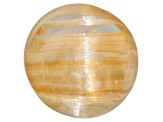 Rutilated Quartz Cats Eye 7.5mm Round Cabochon 1.75ct