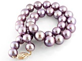 Lilac Freshwater Pearl Cultured 14k Yellow Gold Necklace 18 inch