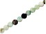 Multi-Color Quartzite Appx 8mm Round Large Hole Bead Strand Appx 8