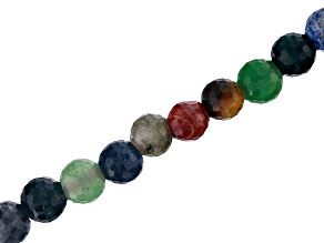 """Multi-Stone Appx 8mm Faceted Round Large Hole Bead Strand Appx 8"""" Length"""
