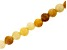 Yellow Quartzite Appx 8mm Faceted Round Large Hole Bead Strand Appx 8