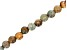 """Rocky Butte Jasper Appx 8mm Faceted Round Large Hole Bead Strand Appx 7-8"""" Length"""
