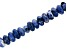 Matte Sodalite Appx 8mm Rondelle Large Hole Bead Strand Appx 8