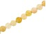 Yellow Quartzite Appx 10mm Round Large Hole Bead Strand Appx 8