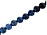 Dumortierite in Quartz Appx 10mm Faceted Round Large Hole Bead Strand Appx 8
