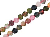 Multi-Tourmaline Faceted Round appx 3-3.5mm Bead Strand Set of 2 appx 15-16