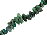 Brazilian Emerald in Matrix Large Nugget Bead Strand Appx 24