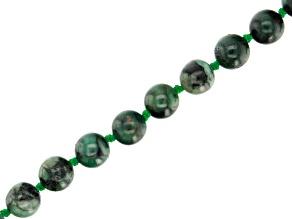 Brazilian Emerald Appx 8mm Round Bead Strand Appx 16