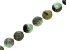 Brazilian Light Sugar Cane Emerald in Gray Matrix Appx 12mm Round Bead Strand appx 17-18