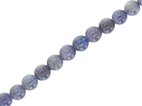 Tanzanite Round appx 4-5mm Bead Strand