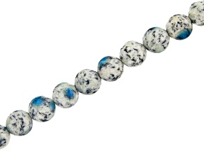 "Azurite in Granite Appx 8mm Round Bead Strand Appx 15-16"" Length"