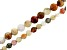 Golden Sage Agate 6mm and 8mm Faceted Round Bead Strand Set of 2 appx 15-16