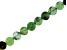 Chrysoprase Appx 6mm Checkerboard Cut Faceted Coin Shape Bead Strand appx 15-16