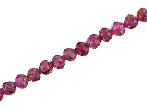 Mahaleo® Ruby Appx 3mm Microfaceted Round Bead Strand Appx 15-16