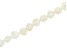 Cultured Freshwater Pearl Appx 7-9mm Potato Shape Bead Strand Appx 15-16