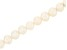 Large Hole White Cultured Freshwater Pearl Appx 7-8mm Potato Shape Bead Strand Appx 8