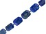 Lapis Lazuli Appx 13x18mm-16x22mm Graduated Faceted Rectangle Bead Strand