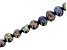 Peacock Cultured Freshwater Pearl appx 7-8mm Fancy Nugget Shape Bead Strand appx 14-15