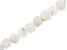 White Moonstone Appx 4mm Faceted Square Bead Strand Appx 15-16