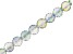 Rainbow Quartz Appx 6mm Faceted Round Bead Strand Appx 8