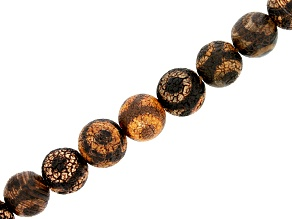 Matte DZI Inspired Quench Cracked Agate Black Eye appx 12mm Round Bead Strand appx 15-16