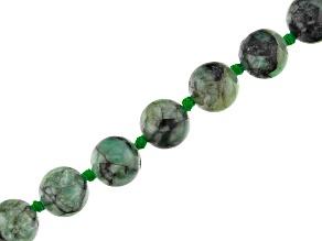 Bahia Brazilian Emerald in Matrix Round appx 8mm Bead Strand