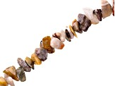 10 Piece Chip Strand Set Of Assorted Stones, Colors, And Sizes. Appx 32-34