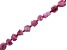 Ruby Hand Faceted Hand Knotted Bead Strand Appx 16