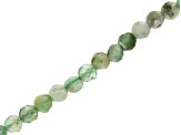 Amethyst, Blue Apatite, Emerald & Aquamarine Faceted Round Bead Strand Set of 4 appx 15-16""